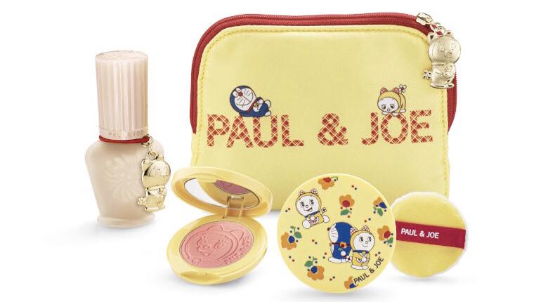 ポール&ジョークリスマスコフレ2020