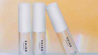 SHIROシロ香水サボン3種セット
