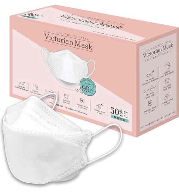 ヴィクトリアンマスク