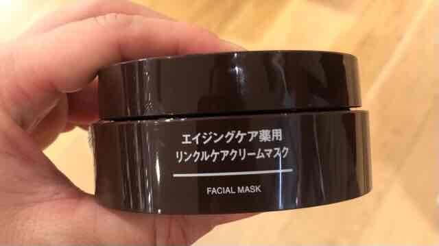無印良品リンクルケアクリームマスク